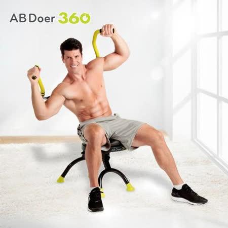 Ab Doer 360度超能曲線健身機 x1
