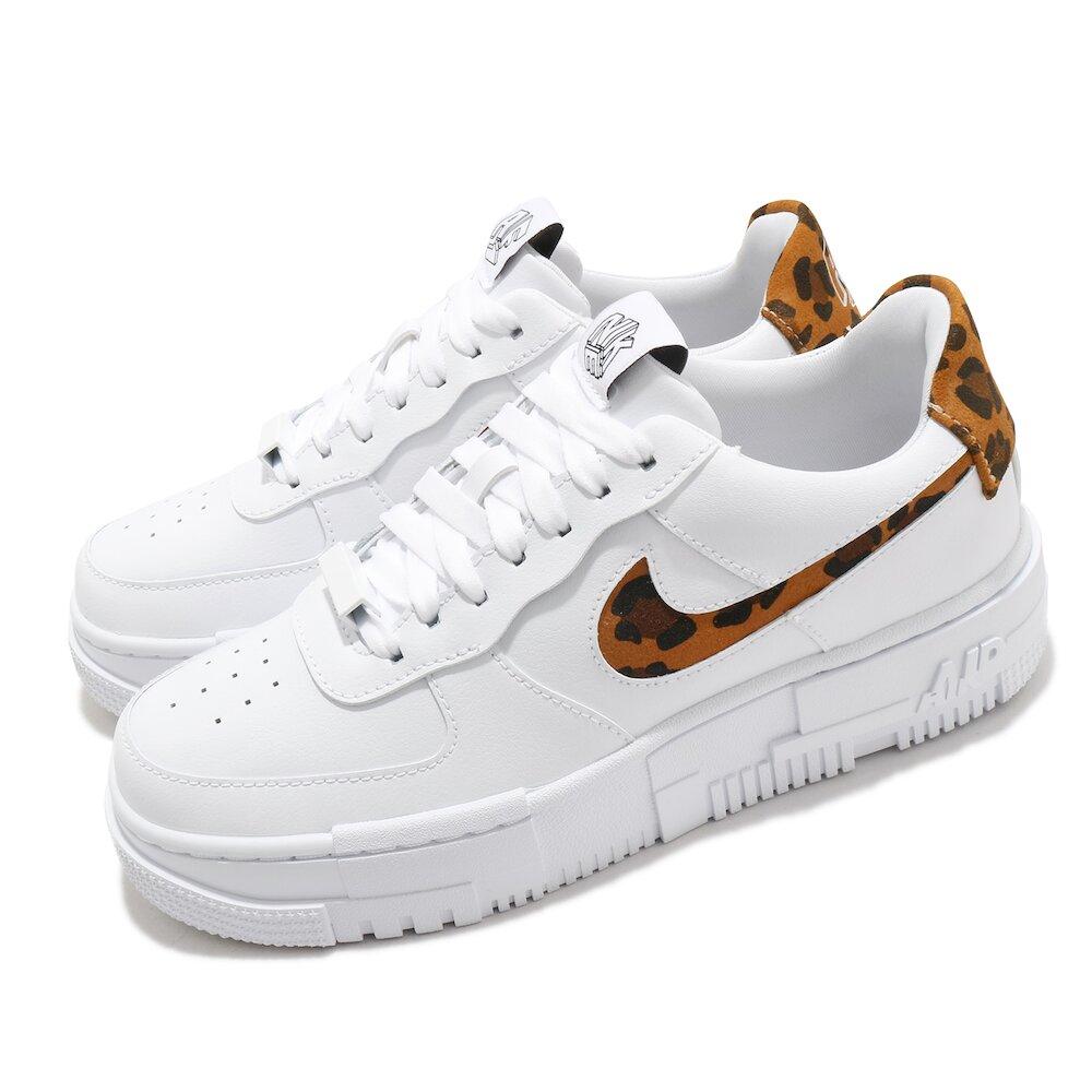 NIKE 休閒鞋 AF1 Pixel SE 運動 女鞋 基本款 簡約 皮革 豹紋 穿搭 球鞋 白 棕 [CV8481-100]