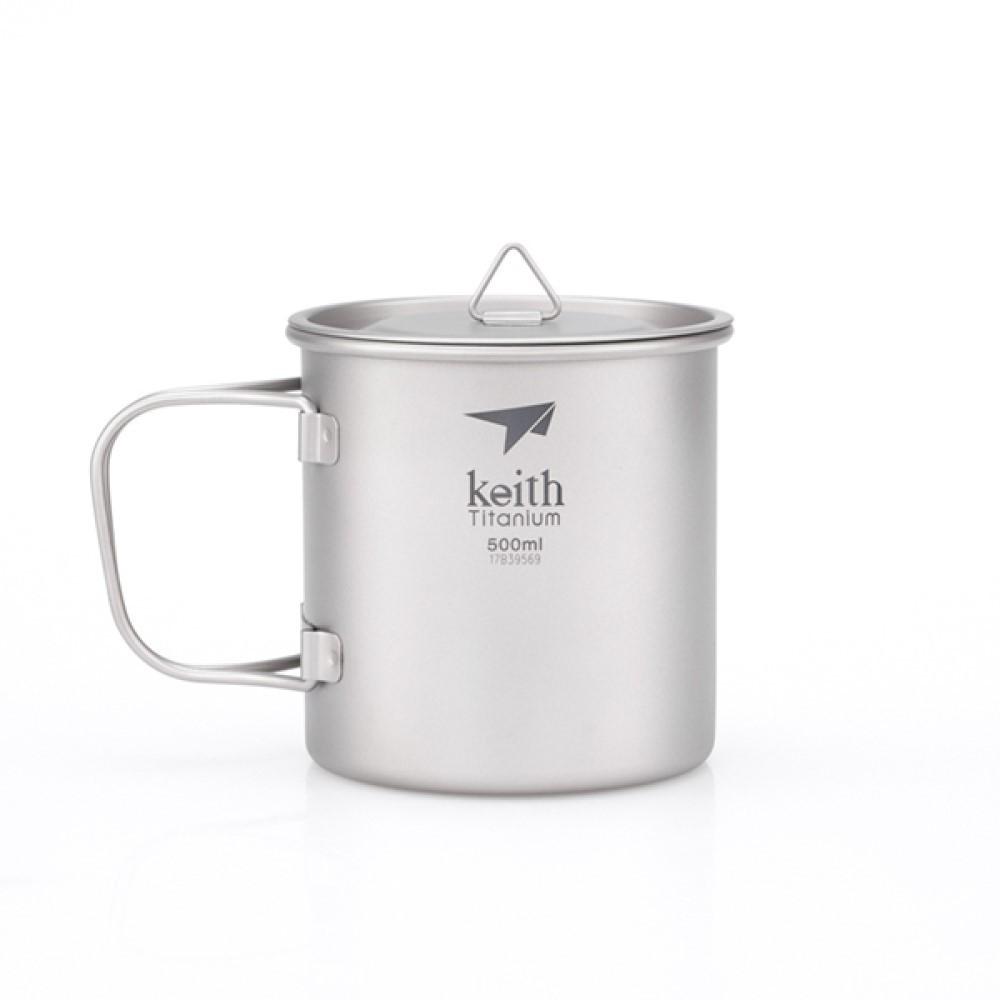 Keith 純鈦單層鈦杯500ml (附鈦杯蓋) Ti3205