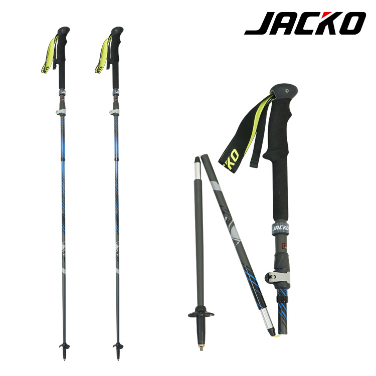 【兩入一組】JACKO Super Micro Carbon Adj 碳纖維登山杖