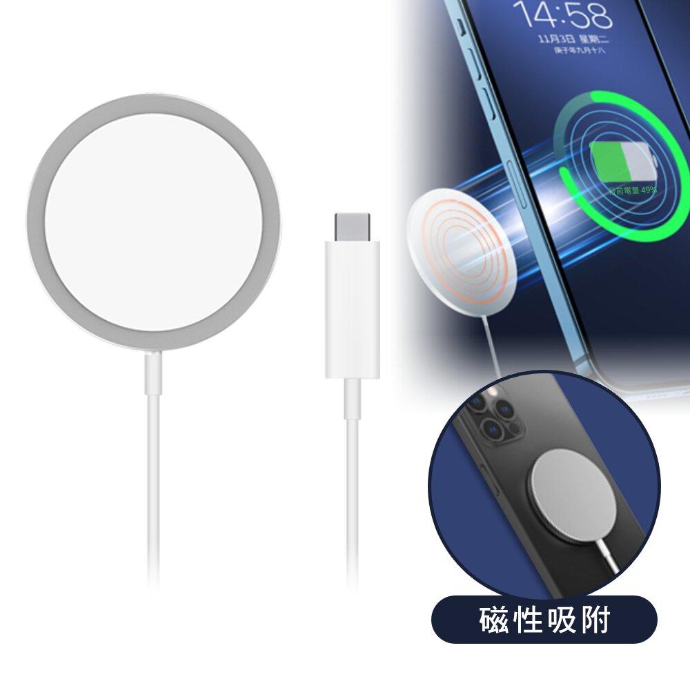 鋁合金磁吸15W無線充電器 1m/100cm (相容MagSafe)