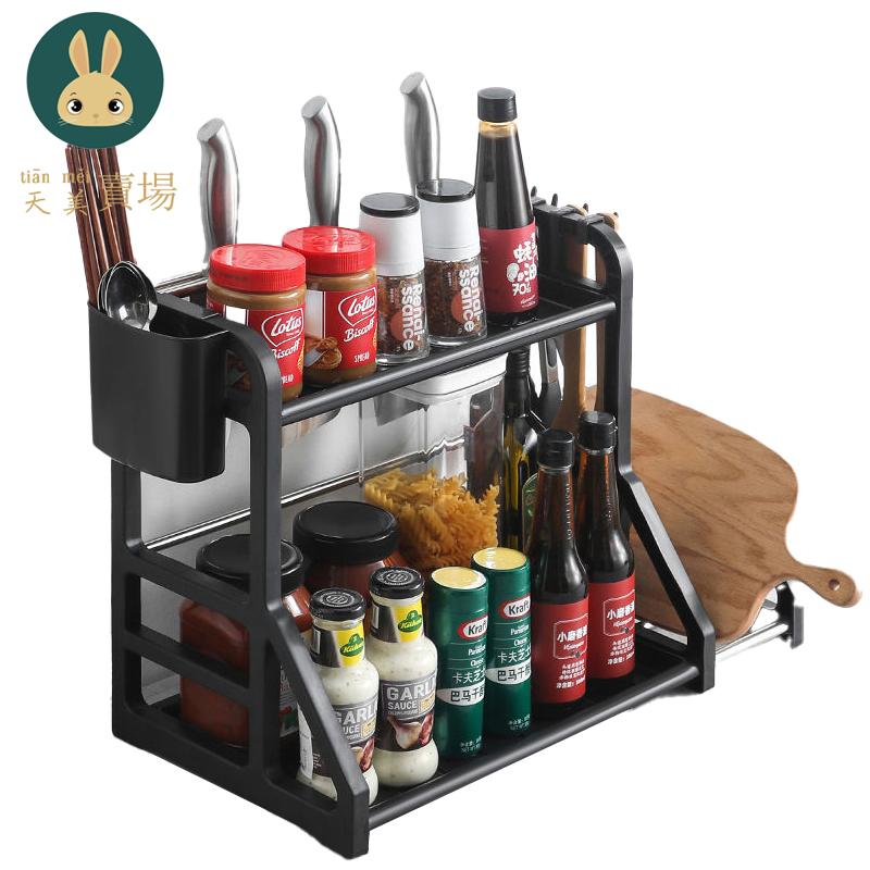 廚房 置物架 免打孔 調料 調味架 收納架 刀架 神器 筷子 刀具 用品 家用