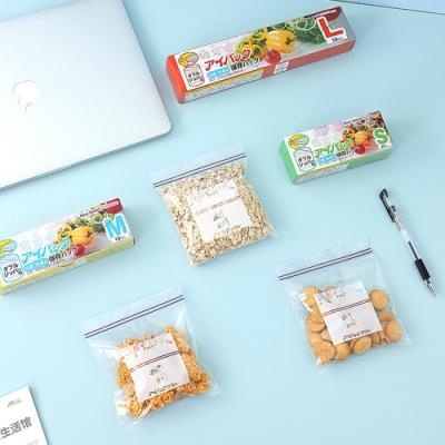 [荷生活]食物密封分類袋保鮮袋(S+M+L各一盒) 抽取式加厚款可低溫冷凍