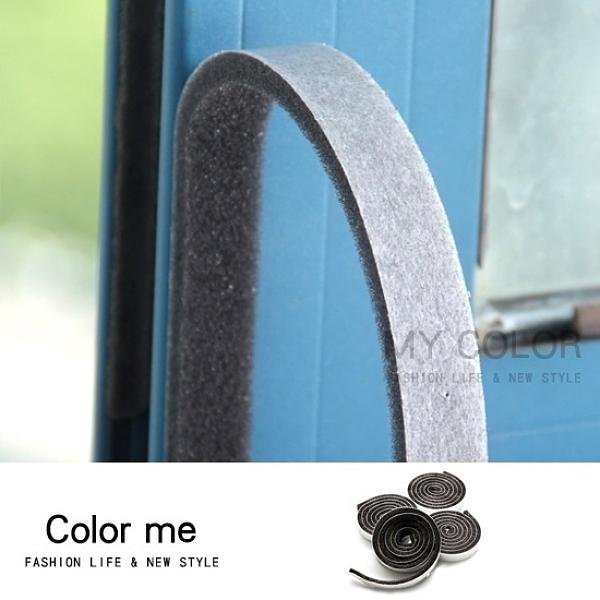縫隙密封條 窗戶 門窗 氣密條 防音條 防噪音 門窗縫隙 縫隙密封條(4入) 【L082-1】color me