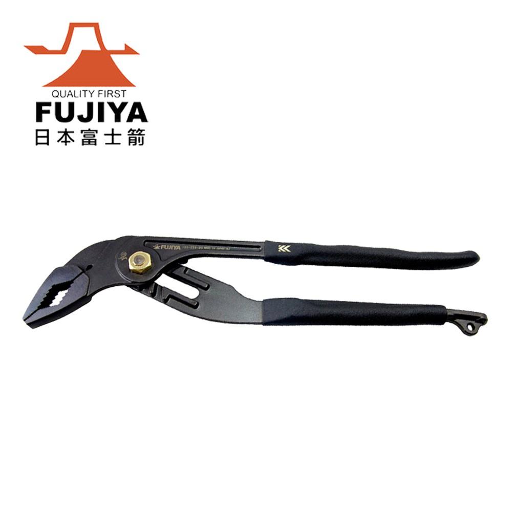 【日本Fujiya富士箭】超輕量菱形刃口幫浦鉗250mm- 黑金