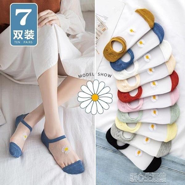 短襪船型襪船襪女純棉淺口隱形襪子夏天薄款絲襪女短襪淺口水晶襪棉底i 快速出貨