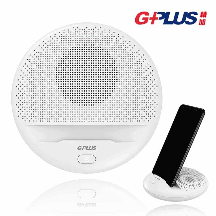 全新 公司貨 G-Plus SB-A001SX 小陀螺 藍牙喇叭 手機 小音箱 藍牙4.2 內置1800mAh 大電量 手機支架音箱