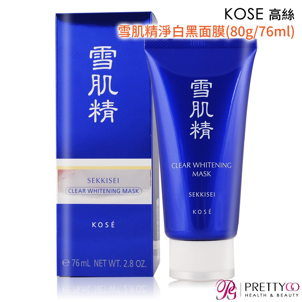 KOSE 高絲 雪肌精淨白黑面膜(80g/76ml)【美麗購】
