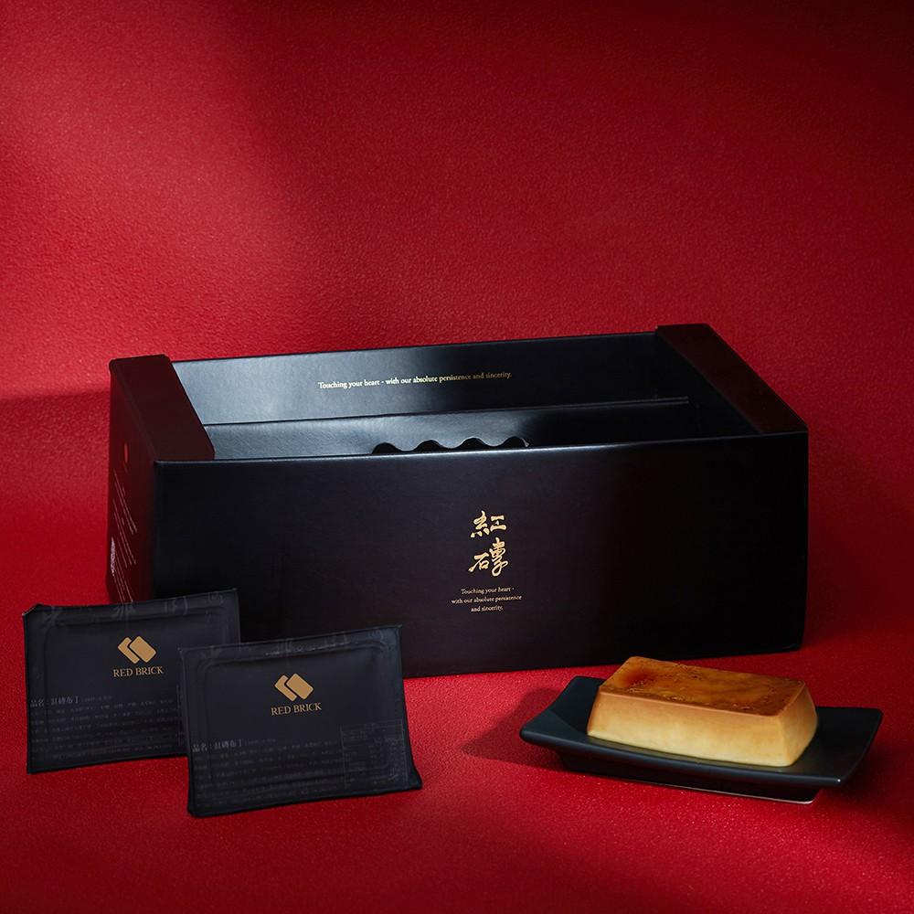 【紅磚布丁】綜合布丁禮盒10入/一件組(不可指定口味)