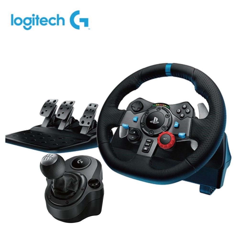 羅技 G29 DRIVING FORCE 賽車方向盤 +排檔組合【現貨免運】【GAME休閒館】