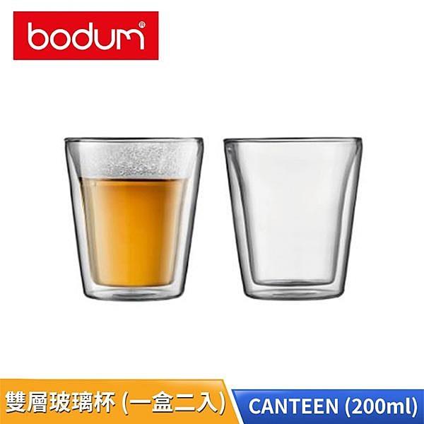 【南紡購物中心】丹麥Bodum CANTEEN 雙層玻璃杯兩件組 medium,0.2 l, 6 oz