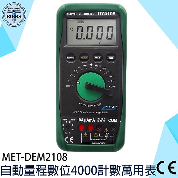 《利器五金》多功能電表電容 電阻 二極體 防震 防滑 抗摔通斷測量 蜂鳴MET-DEM2108數位4000計數