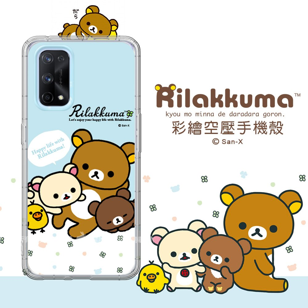 SAN-X授權 拉拉熊 realme X7 Pro 5G 彩繪空壓手機殼(淺藍撒嬌) 聯發科天璣