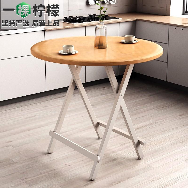 【急速出貨+免運】折疊桌家用簡約餐桌出租屋租房小戶型折疊桌子圓桌簡易吃飯小桌子