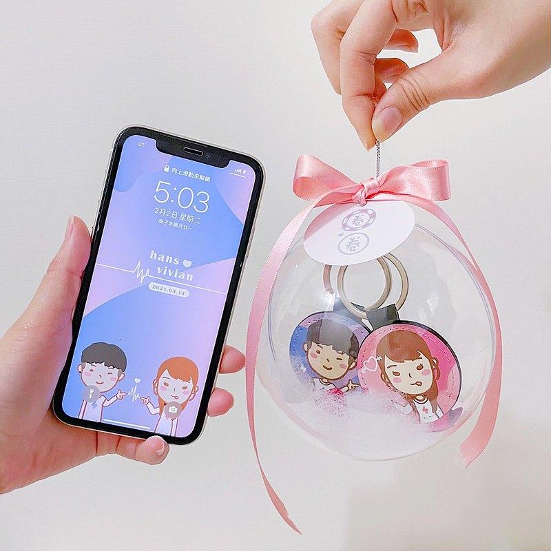 白色情人節限定禮盒 客製化鑰匙圈 禮物包裝 實用 驚喜禮物 送禮