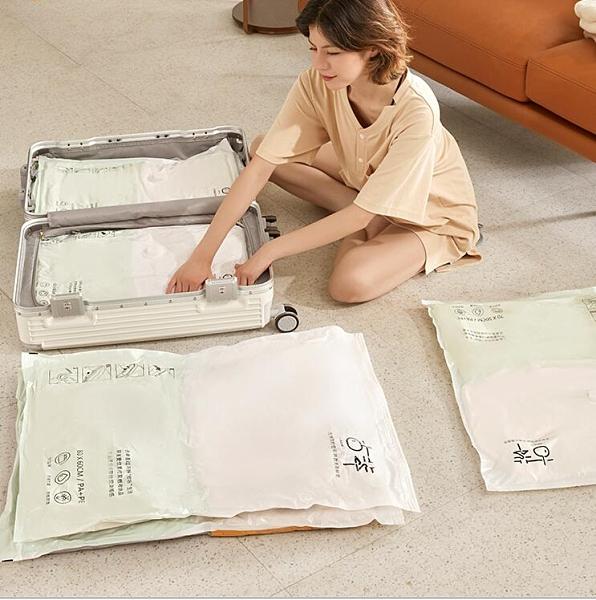 真空收納袋 壓縮袋家用加厚特大號棉被褥收納袋衣物衣服行李箱專用袋子【快速出貨八折鉅惠】