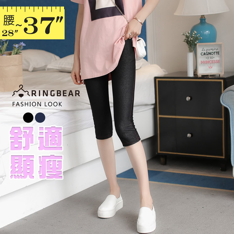 內搭褲--質感時尚仿牛仔褲設計與材質舒適彈性七分萬搭褲(黑.藍XL-3L)-P85眼圈熊中大尺碼