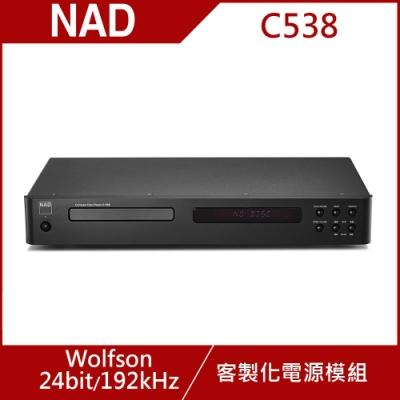 英國NAD CD播放機 C538