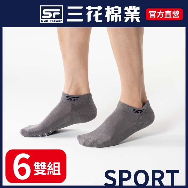 三花1/4毛巾底運動襪.襪子_中灰(6雙組)