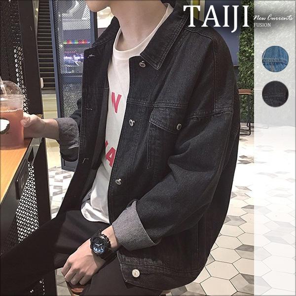 牛仔外套‧胸前雙口袋單排扣經典百搭單寧牛仔襯衫外套‧二色【NJ0653】-TAIJI