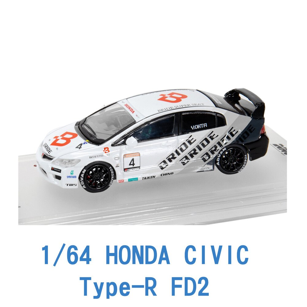 現貨 INNO64  1/64 HONDA 本田 CIVIC 思域 Type-R FD2 IN64-FD2-BRI