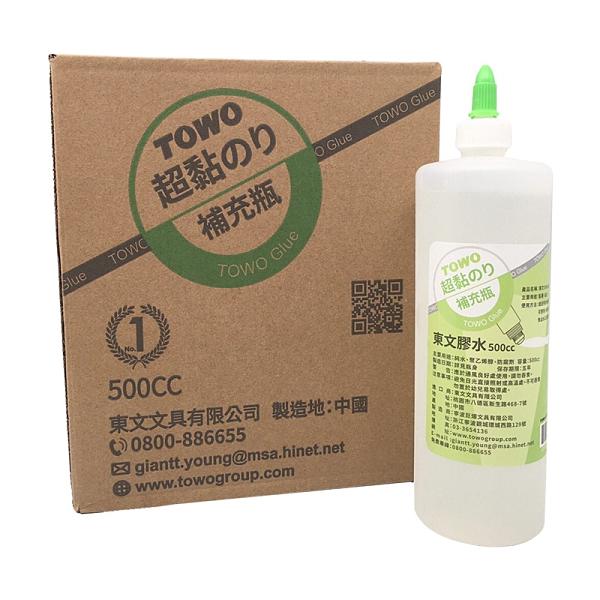 【東文】GL-700 強力膠水補充瓶 500CC /瓶