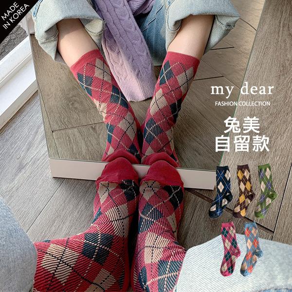 MD韓【A09200136】配色菱格紋四分襪5色