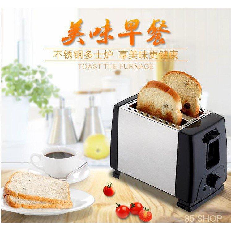 【12H快速出貨】麵包機 烤麵包機 多士爐 家用三明治機 多功能早餐機 點心機 7檔調控
