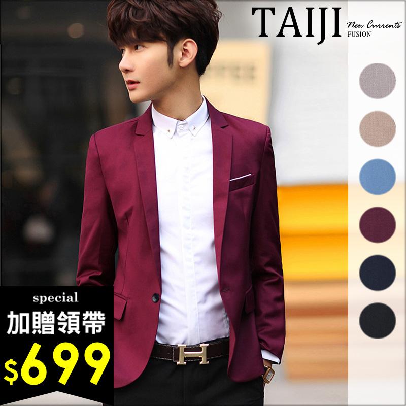 大尺碼西裝外套‧質感劍領拼色口袋西裝外套‧6色‧加大尺碼【NTJBN302】-TAIJI