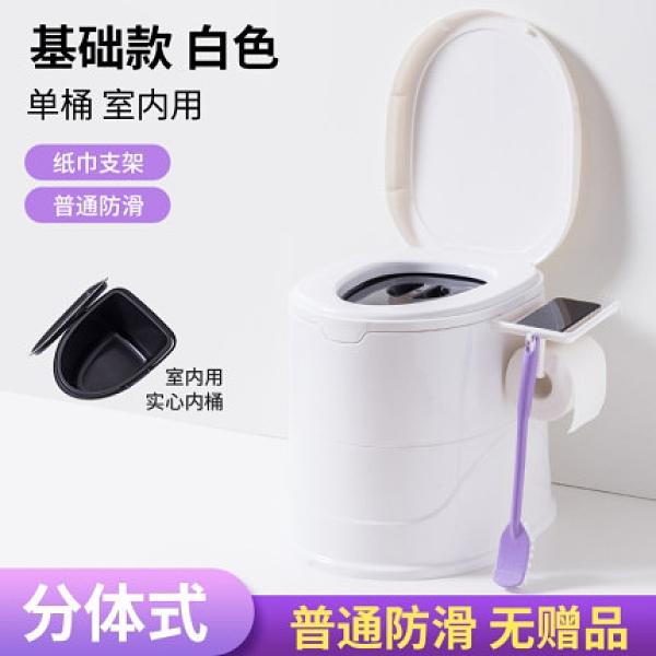 移動馬桶 可移動老人坐便器便攜式家用防臭成人孕婦馬桶室內痰盂尿桶蹲廁椅