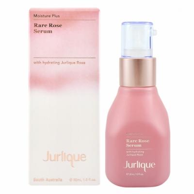 期效品 Jurlique 茱莉蔻 珍稀玫瑰保濕潤透精華 30ml 效期-2021/9/30