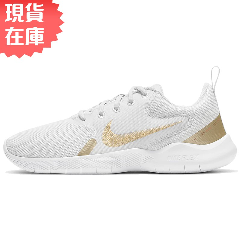 Nike Flex Experience RN 10 女鞋 慢跑 訓練 透氣 白 金【運動世界】CI9964-010