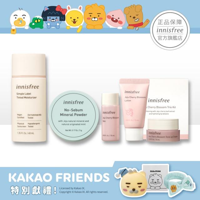 innisfree 自然美肌彩妝5件組 隔離霜 控油蜜粉 櫻花系列 官方旗艦店