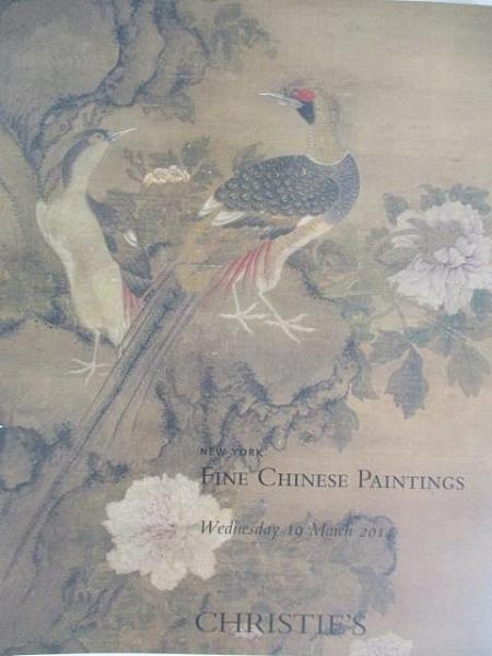 【書寶二手書T9/收藏_ECM】Christie s_Fine Chinese Paintings_2014/3/19