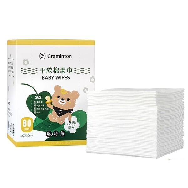 妙妙熊 乾濕兩用巾 80抽 平紋棉柔巾 紗布巾 柔仕巾 10334