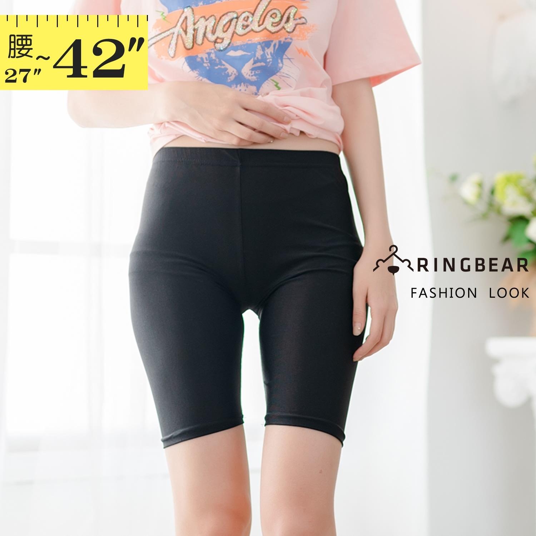 安全褲--簡約百搭修腿顯瘦清涼超彈力絲滑薄款五分光澤內搭褲(黑M-3L)-R236眼圈熊中大尺碼