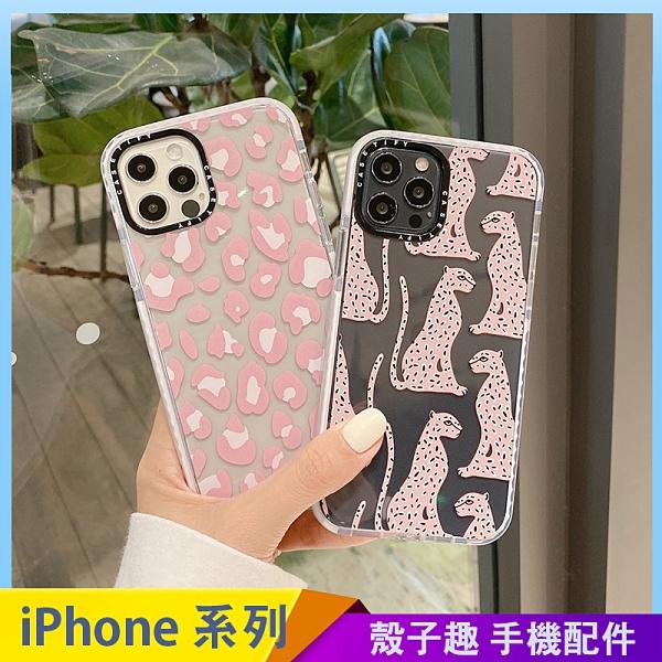 豹紋印花 iPhone 12 mini iPhone 12 11 pro Max 透明手機殼 創意個性 彩邊卡通 保護殼保護套 防摔軟殼