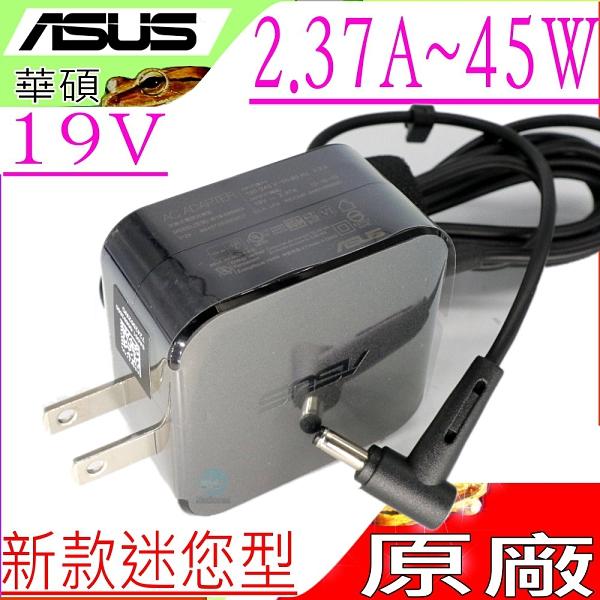 ASUS 19V, 2.37A (原廠最新款)- X411,X412,X512,X412FA,X412UA,X411QA,X412DA,X412DK,X512DA