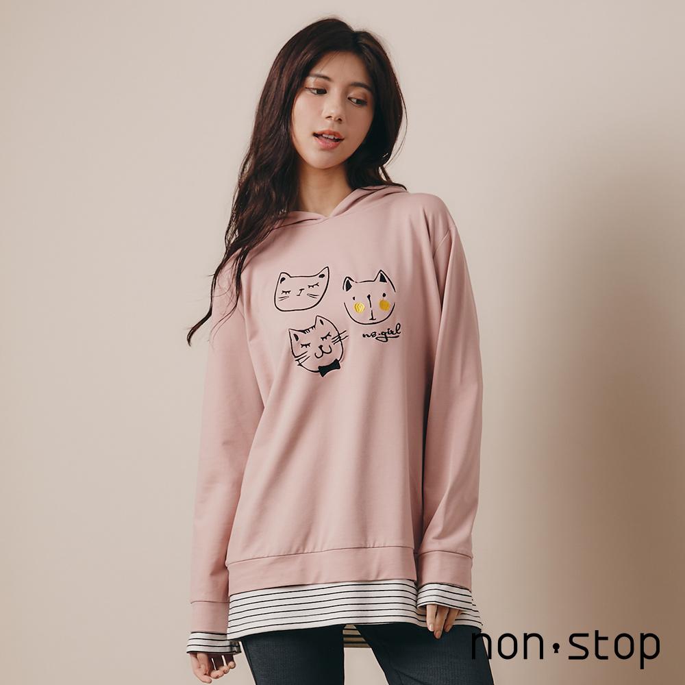 non-stop 貓咪電繡條紋剪接連帽T恤-2色
