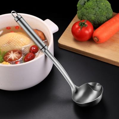 荷生活 304不鏽鋼圓柄濾油勺 油湯分離隔油勺