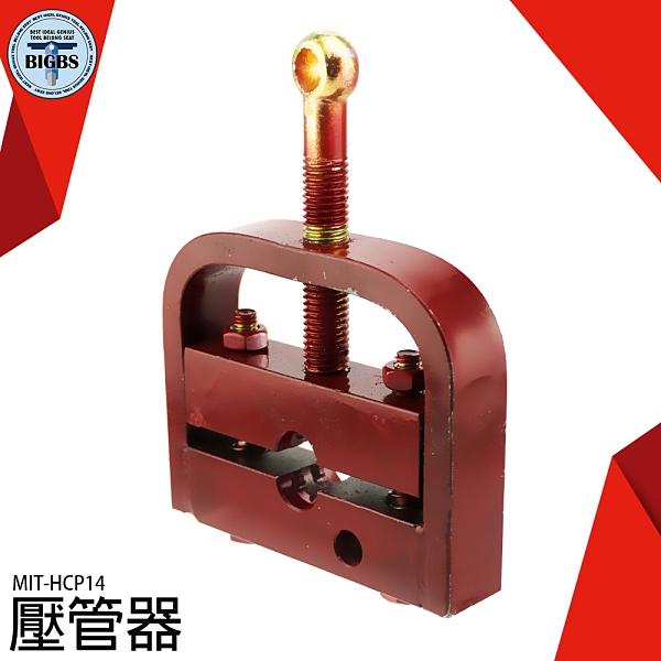 《利器五金》壓管器高壓管接頭壓管扣壓鎖 緊器壓管器高壓管 接頭 MIT-HCP14 便攜式壓管機
