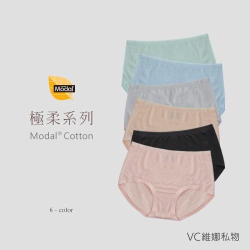 VC維娜私物|無痕內褲90%莫代爾極柔系列-361796