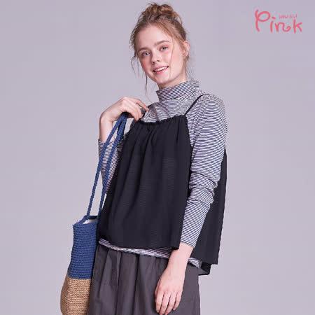 Pink*可愛造型背心搭有領條紋上衣 (2色) S1306AD
