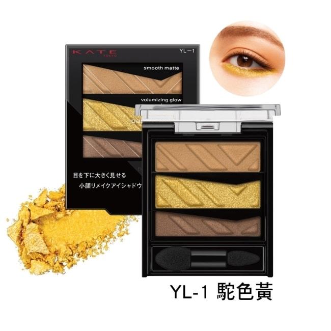 凱婷 大眼小顏三色眼影盒 YL-1駝色黃 (2.4g)