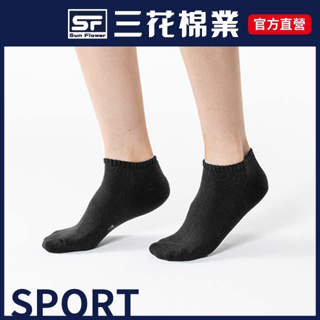 三花隱形運動襪-黑