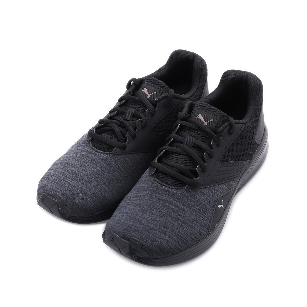 PUMA TRIGGER 休閒慢跑鞋 黑白 194866-01 男鞋