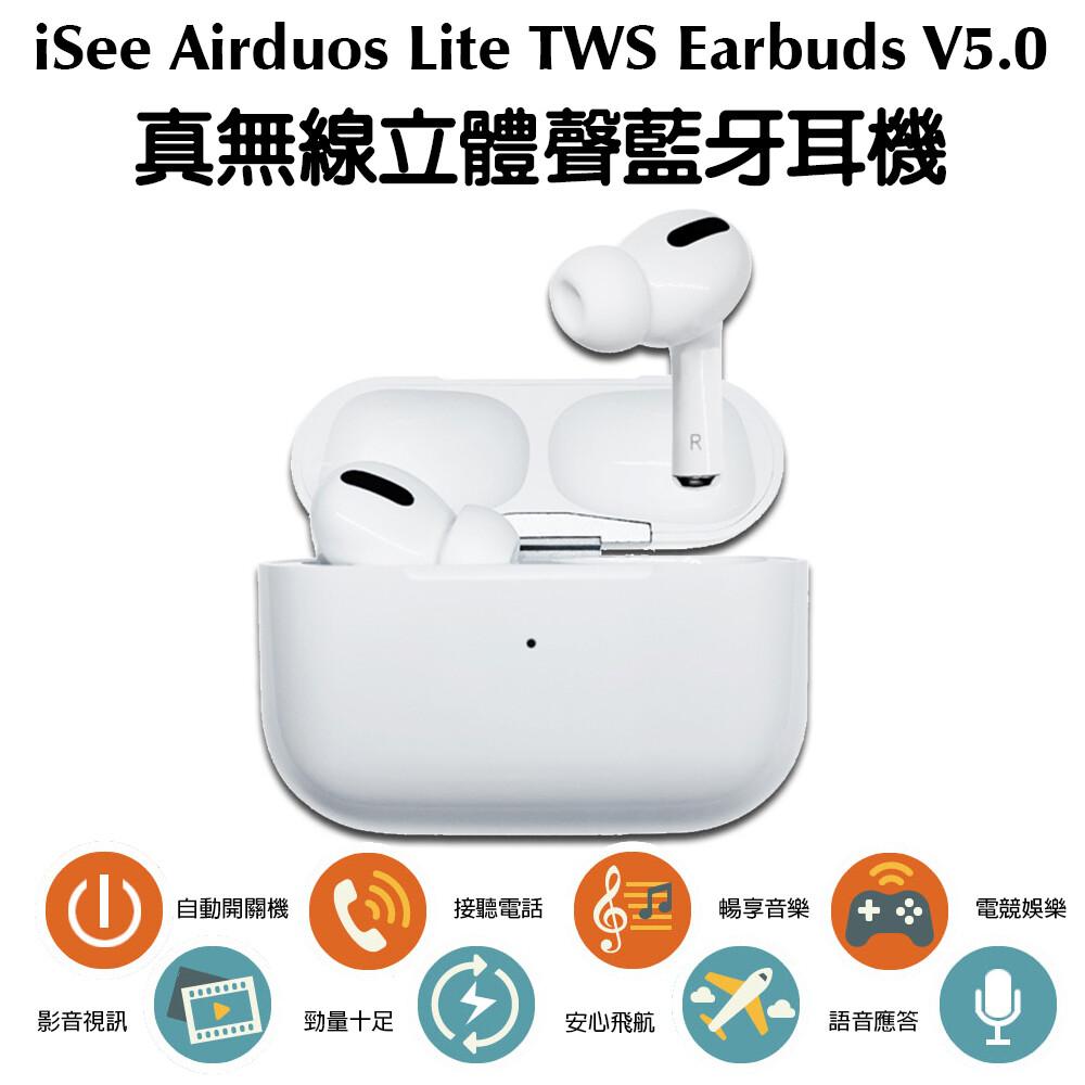 isee airduos lite tws earbuds v5.0真無線立體聲藍牙耳機