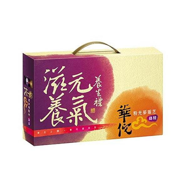 華佗粉光蔘靈芝雞精禮盒70g x9瓶【愛買】