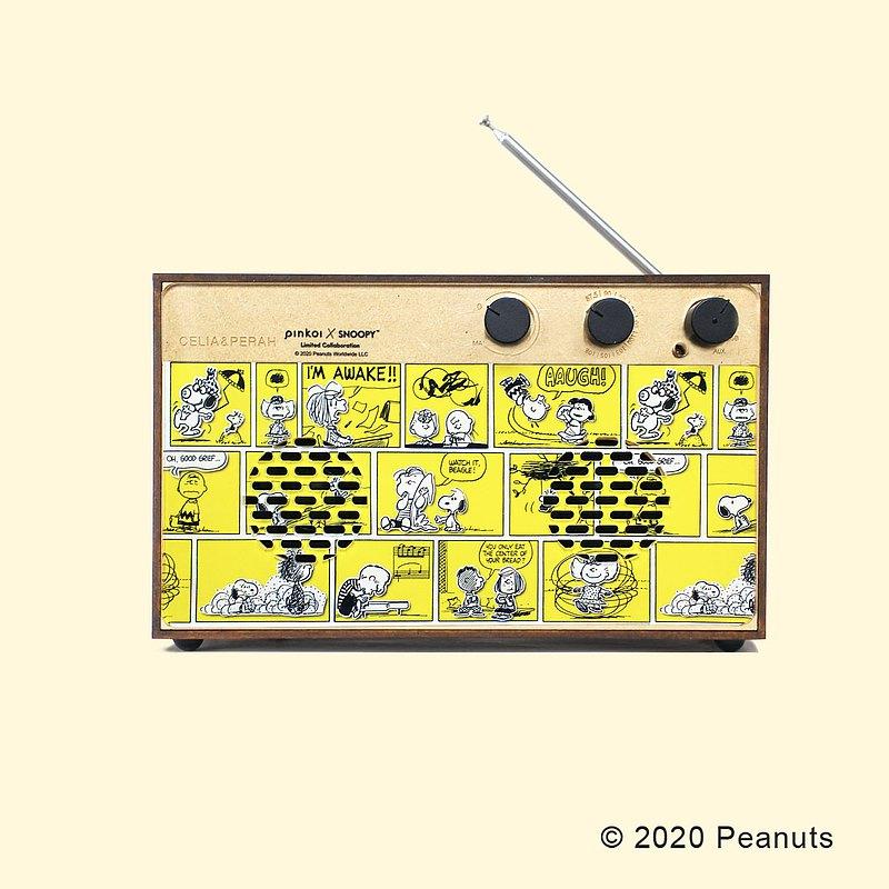 R3 - SNOOPY 70週年限定面板 - 花生漫畫素色款