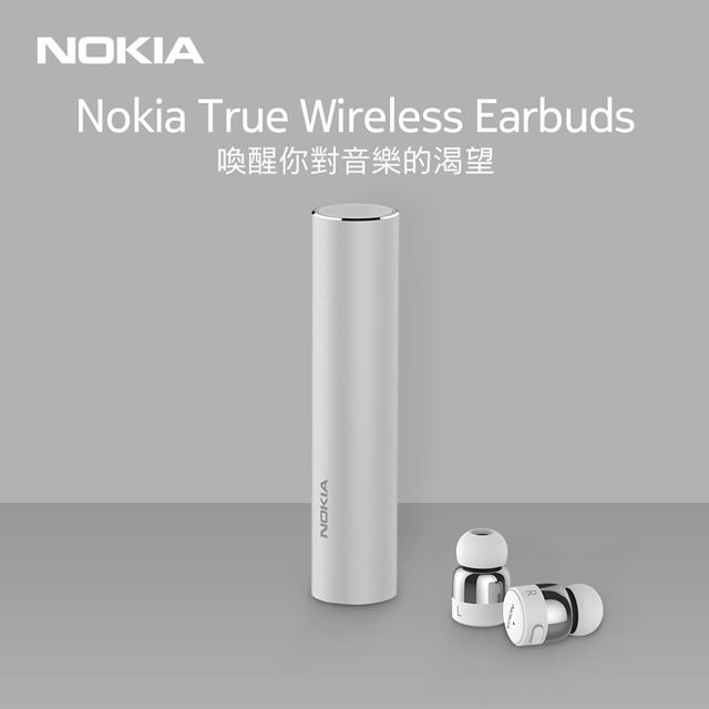 NOKIA真無線藍牙耳機BH-705(銀)